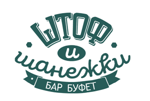 Сайт для бара-буфета «Штоф и шанежки»