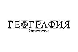 Бар-ресторан «География»