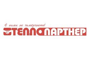 Магазин отопительного оборудования «Теплопартнер»